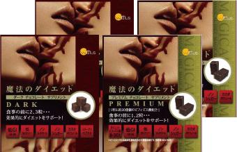 低GIチョコレート「魔法のダイエット」コラーゲンダーク・プレミアムコラーゲンお試しセット