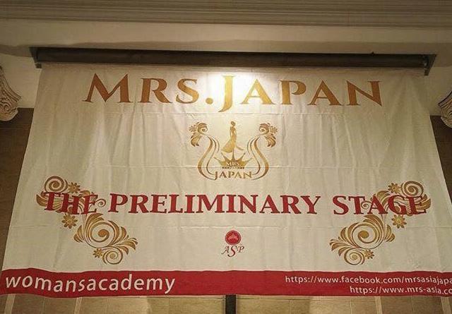 Mrs.Japan 大阪大会に協賛いたしました