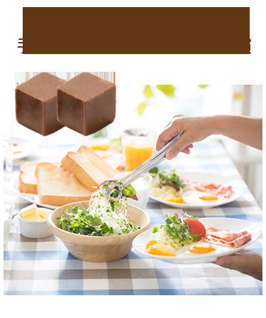 お食事前に2~3粒 手軽に低GI食品(魔法のダイエット)の新習慣