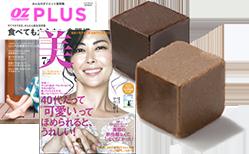 低GI高機能チョコレートサプリメント「魔法のダイエット」ダーク/ミルク