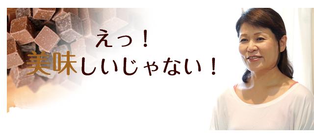 お客様の声(魔法のダイエット)vol.2